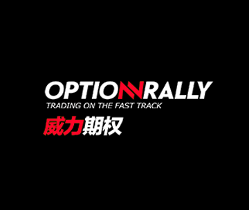 OptionRally (威力)