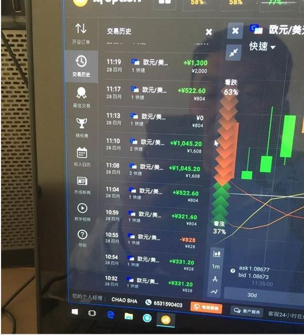 iqoption不能出金