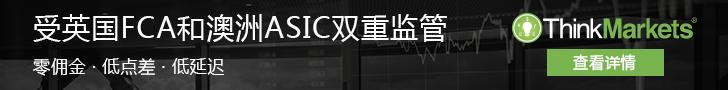 智汇外汇交易平台