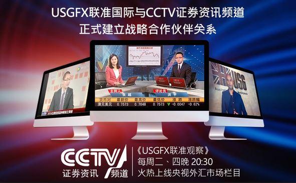 USGFX外汇交易平台