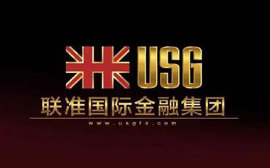 USG外汇交易平台