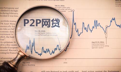 网贷P2P是什么P2P合法吗